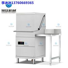黄石餐厅用揭盖式洗碗机全自动多少钱,餐馆小型洗碗机生产厂家图片