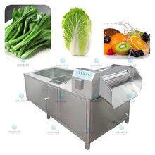 广州?#39057;?#29992;蔬菜清洗机,菠菜自动清洗机多少钱,商用洗菜机怎么卖图片