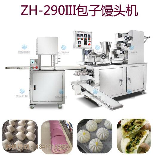 ZH-290III包子馒头钟 (1)