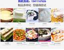深圳全自动彩色豆腐机怎么卖,老豆腐用机器怎么做