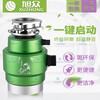 南京家庭用小型全自动垃圾处理器,有没有处理厨余垃圾的设备