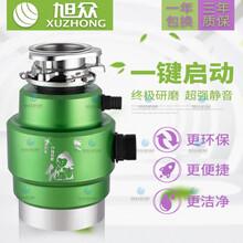 南京家庭用小型全自动垃圾处理器,有没有处理厨余垃圾的设备图片