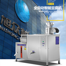 海口哪里有全自动豆腐机出售,气动压榨豆腐机怎么操作的呢图片