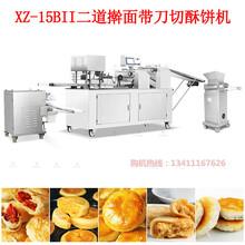 惠州旭众两道擀面带刀切酥饼机厂家直销整机运行稳定工艺成熟图片