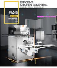 贵阳小型糍粑机厂家自熟香甜糯米糍粑机器小本创业食品加工机械图片