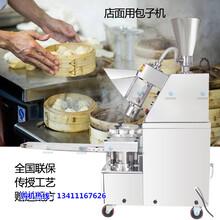阳江爆汁鲜肉灌汤包子机厂家直销蟹黄灌汤包子机多少钱图片
