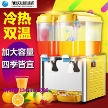 深圳冷饮机全自动奶茶店用果汁冷饮机冷热双用小型创业设备图片