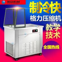 广州哪里有炒酸奶机炒冰卷机抹茶蓝莓多口味炒酸机多少钱图片