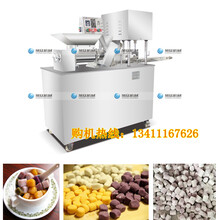 香港香芋小芋圆机多少钱一台甜品冷饮店用紫薯圆机流水线生产致富机械设备图片