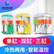 深圳橙汁冷飲機三缸攪拌冷飲機報價學校用果汁機冷飲機
