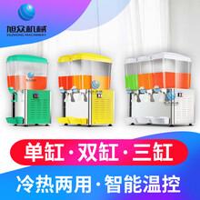 深圳橙汁冷饮机三缸搅拌冷饮机报价学校用果汁机冷饮机图片