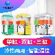 冷饮机主图 (3)