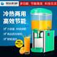 冷饮机主图 (6)