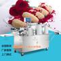 佛山生产鲜花饼机生产厂家包馅酥饼机全自动玫瑰园深加工设备图片
