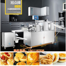 扬州全自动自熟鲜花苏式月饼机冬瓜伍仁馅金华酥皮月饼机生产线图片