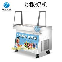 广州学校门口炒酸奶机双锅炒冰机怎么卖冷饮炒冰机冰淇淋卷机图片