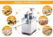 云浮全自动饺子机一机多用途做水饺的机器设备换模具可做多种产品