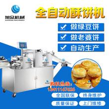 佛山酥饼生产线便宜好用的糖酥烧饼褡裢火烧机良好服务图片