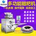 台湾全自动白粿机哪里有卖糯米印花白粿机实惠全国联保师傅上门