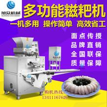 台湾全自动白粿机哪里有卖糯米印花白粿机实惠全国联保师傅上门图片