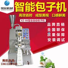 湛江好用的包子机全自动小型包子机生产厂家包纯白糖包子机图片