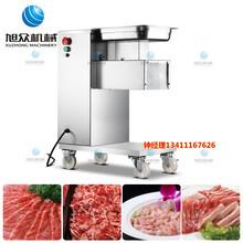梅州超市用切火腿机猪肉自动切肉机多功能切肉机图片
