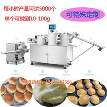 阳江酥饼生产线生产厂家直销旭众面包机全自动绿豆鲜花酥饼成型机图片