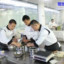 广州教授中式包点的学校中式包点创业全能班哪里有图片