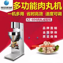 重庆火锅店用全自动肉丸成型机牛肉丸墨鱼丸机器设备生产厂家图片