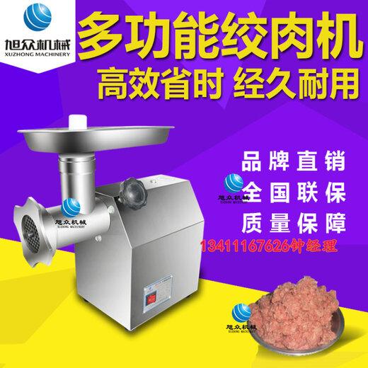 绞肉机水印钟 (1)