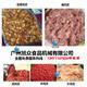 绞肉机水印钟 (2)