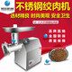 绞肉机水印钟 (3)