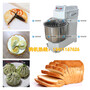 广州面包店用立式和面机厂家直销25公斤双速双动和面机价格图片
