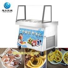 廣州雙鍋雙壓炒酸奶機學校小賣部用泰式炒冰淇淋卷機生產廠家圖片