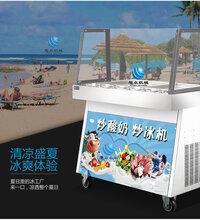 梅州店面用自動炒酸奶機小型花生草莓味酸奶雙鍋雙壓炒酸奶機圖片