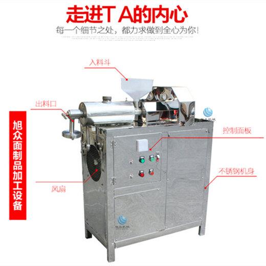 米粉机水 (8)