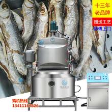 台州全自动海鱼真空油炸机报价酥脆小鱼仔低温真空油炸机工艺图片