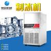 东莞会所用全自动制冰机什么牌子好旭众制冰机械方块制冰机器报价