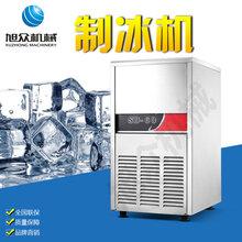 東莞會所用全自動制冰機什么牌子好旭眾制冰機械方塊制冰機器報價圖片