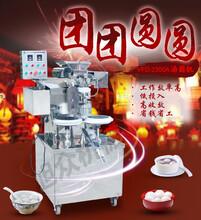 揭阳双变频汤圆机思念汤圆机全自动汤圆机一般多少钱图片