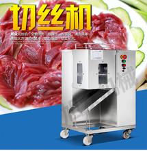餐厅豆角肉丝用全自动切肉丝机揭阳猪肉切丝机生产厂家报价图片