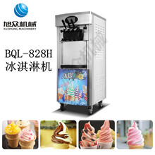 江门冷饮店自助餐厅用水果冰淇淋机草莓味甜筒冰淇淋机怎么做冰淇淋图片