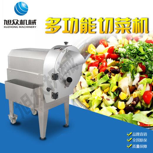 XZ-682多功能切菜机 (9)
