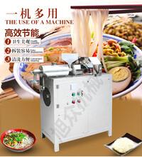 清远全自动红薯粉条机多功能自熟米粉米线机生产厂家图片