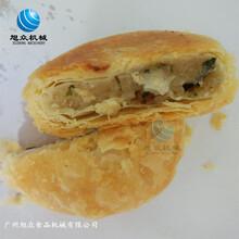 韶关做葱油饼的的机器葱油饼三段擀面酥饼机旭众食品机械厂图片