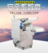 江门包子铺用全自动压面机商用新型350自动压面机供货商图片