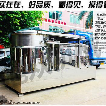 海口鱼虾真空低温油炸机一台大型深海鱼深加工机械设备多少钱