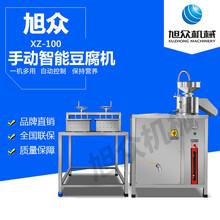 扬州全自动豆腐机新一代做白豆腐的机械设备设计先进图片