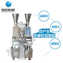 天津狗不理灌汤包子机全自动商用新款小型包包子机器设备报价图片