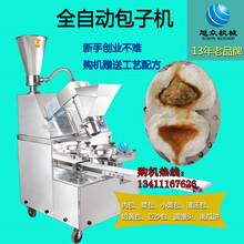 漯河厂家直销灌汤包小包子机旭众XZ-85型全自动包子机生产线小平米做美食图片